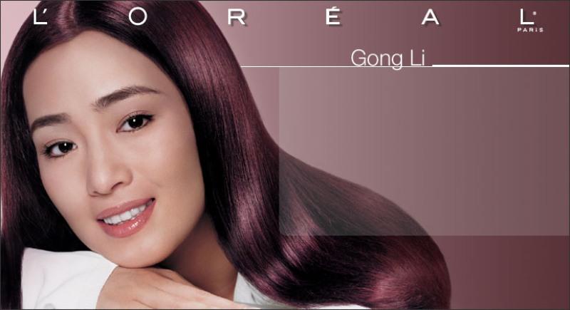 Gong Li L'Oréal final